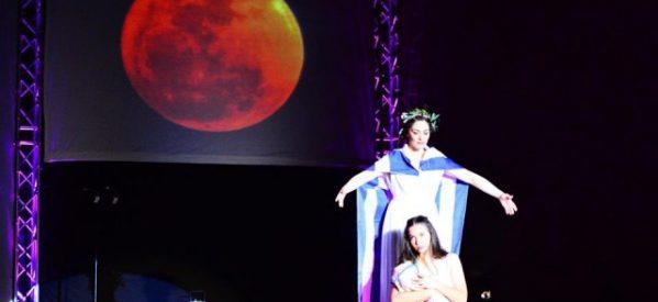 ''Κι ας είναι μακρύ το ταξίδι…'' με τον Χορευτικό Όμιλο Τρικάλων