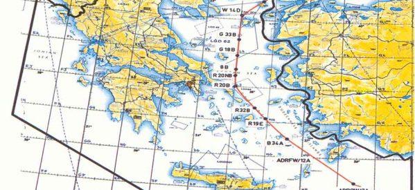 Αεράμυνα: Στο Κουτσόχερο θα χτυπά η καρδιά του FIR Αθηνών