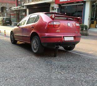 "Tρίκαλα – ""Επικό"" …παρκάρισμα"