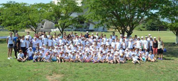 Tρίκαλα – Summer School: ΤΕΦΑΑ