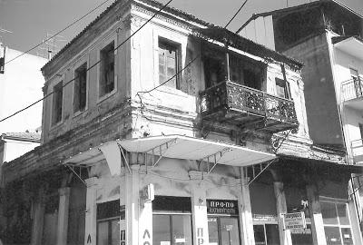 «Όνειδος φρικτόν» οι οίκοι ανοχής στα Τρίκαλα