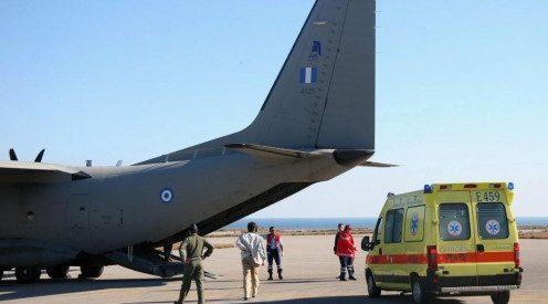 Αεροδιακομιδή σοβαρά τραυματισμένου 60χρονου Tρικαλινού  από τη Σκιάθο στο Βόλο