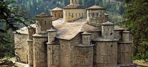 Γιορτάζει το Μοναστήρι του Τιμίου Σταυρού στη Κρανιά Ασπροποτάμου