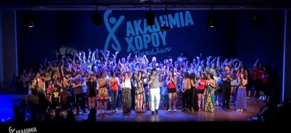Την Πέμπτη 1 Σεπτεμβρίου ανοίγουν οι πύλες της Ακαδημίας Xορού