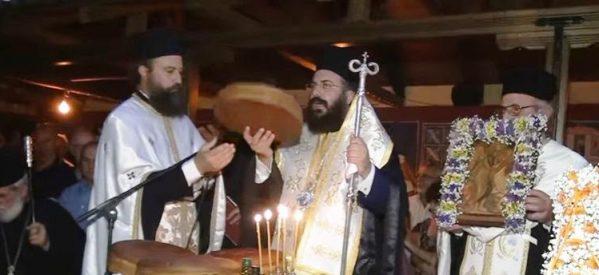 Τα Τρίκαλα τίμησαν την μνήμη του Αγίου Ιωάννου του Προδρόμου