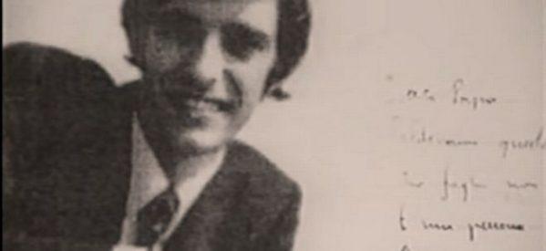 Ελάχιστοι τον θυμούνται πια – Ο ήρωας φοιτητής που κάηκε για να καταγγείλει τη Χούντα