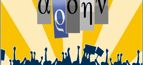 Νέα Κίνηση Πολιτών «Άρδην» στα Τρίκαλα – Η Διακήρυξη