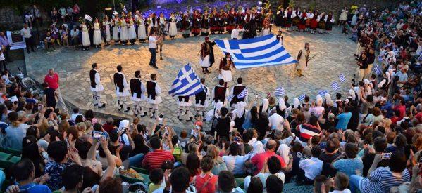 """AΣΚΛΗΠΙΟΣ"" – Δ Ω Ρ Ε Α Ν μαθήματα παραδοσιακών και λαϊκών χορών"