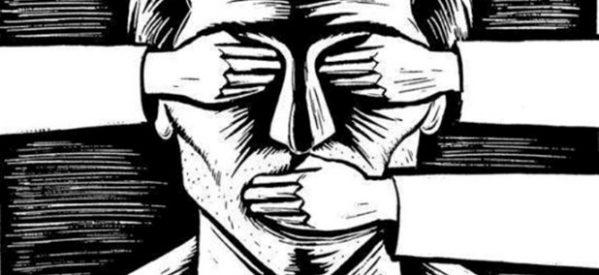 Τρίκαλα – Σύσκεψη για τη δίκη των 9 αλληλέγγυων και δημοσιογράφων