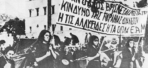 Το έφτιαξε η Αριστερά, το αγκάλιασε η Ελλάδα