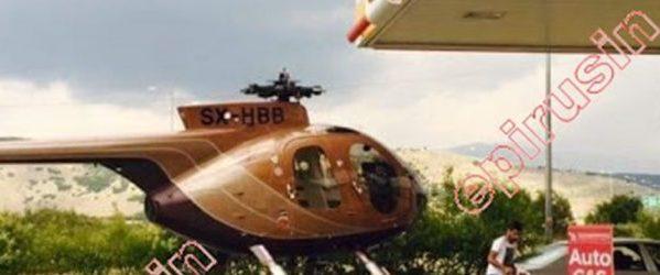 Επικό: Σταμάτησε σε βενζινάδικο στα Γιάννενα σέρνοντας ένα… ελικόπτερο!