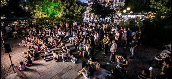 Τρίκαλα – Γιορτές για μια βιώσιμη πόλη