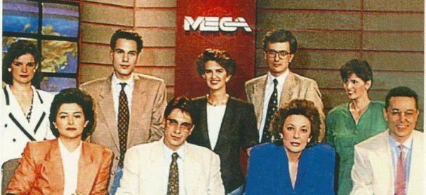 Τέλος για το Mega: Με Κανέλλη άνοιξε η αυλαία, με Σαράφογλου έπεσε… (Βίντεο)