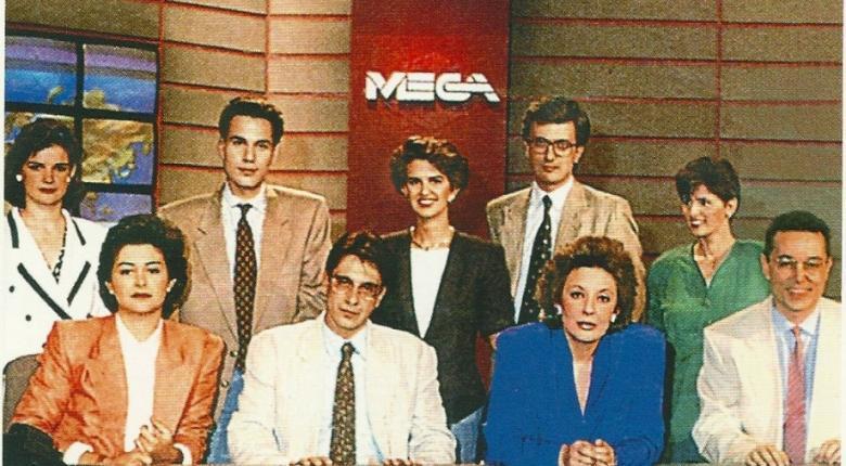 mega-paroysiastes-19892_1