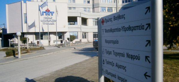 Πρώτη φορά επέμβαση σε ασθενή με Covid-19 στο Νοσοκομείο Τρικάλων
