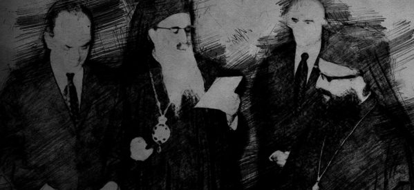 Εκκλησία – Κατοχή – Χούντα: Ας μιλήσουμε, λοιπόν…