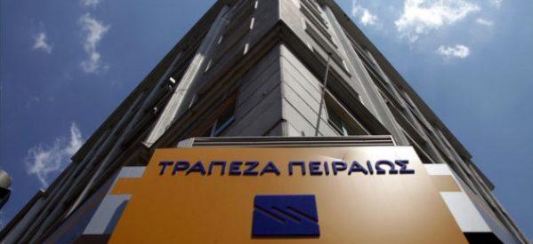 Καρδίτσα: Ανατίναξαν ΑΤΜ της Τράπεζας Πειραιώς στο Λεοντάρι