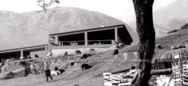 Η ανέγερση του ξενοδοχείου «Ξενία» της Καλαμπάκας (1960)