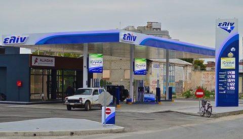 aliagas fuel