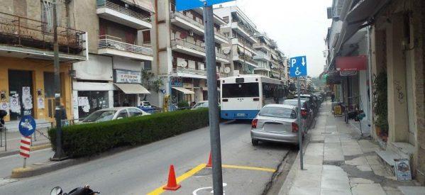 Υπενθύμιση από τον Δήμο για τις θέσεις στάθμευσης ΑΜΕΑ