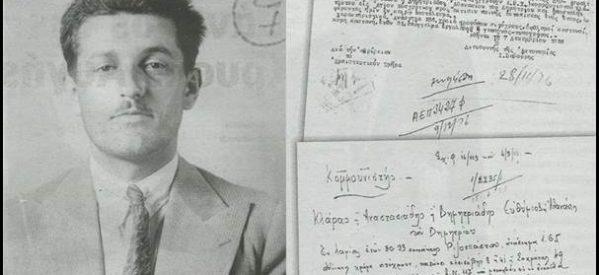 Για πρώτη φορά στο φως: Ο Αρης Βελουχιώτης χωρίς μούσι, με καπέλο και γραβάτα [εικόνες]