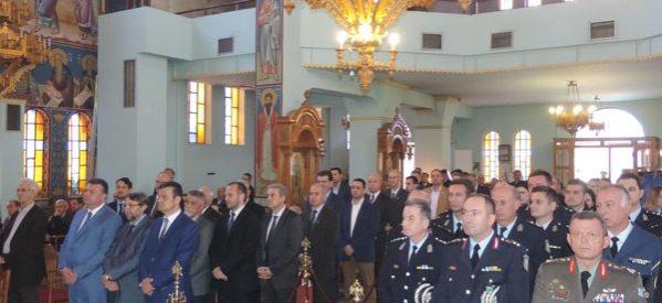 Τον προστάτη τους Αγιο Αρτέμιο γιόρτασαν οι αστυνομικοί