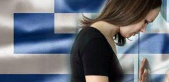 Η συγκλονιστική επιστολή εκπαιδευτικού στον πρωθυπουργό: Με εξαπατήσατε κ. Τσίπρα