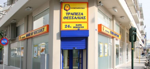 Οι υποψήφιοι για το ΔΣ της Συνεταιριστικής Τράπεζας Θεσσαλίας