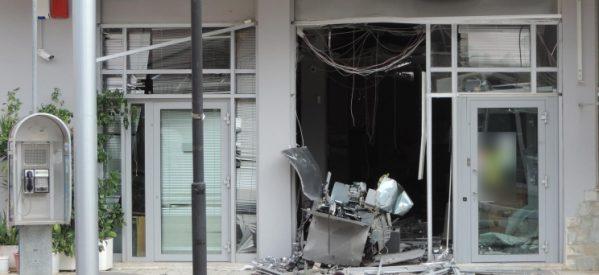 Η ΕΛ.ΑΣ. για τις ανατινάξεις ΑΤΜ στη Θεσσαλία