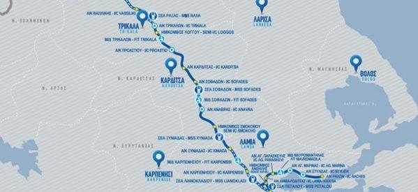 Ολοκληρώνεται το τμήμα Tρίκαλα-Ξυνιάδα . Πότε θα αποπερατωθούν τα τμήματα Τρίκαλα – Εγνατία και Λαμία – Ξυνιάδα . Αναλυτικός χάρτης.