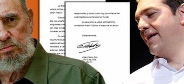 Όταν ο Φιντέλ έστελνε «συγχαρητήρια» στον Τσίπρα μετά το «Όχι» στο δημοψήφισμα – Η επιστολή