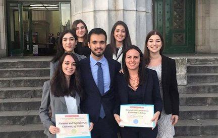 Σημαντική επιτυχία για Τρικαλινή φοιτήτρια της Νομικής σε παγκόσμιο διαγωνισμό