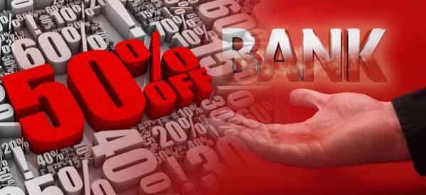 Βρυξέλλες: Μειώστε τα «κόκκινα» δάνεια αλλιώς… κίνδυνος για κούρεμα καταθέσεων