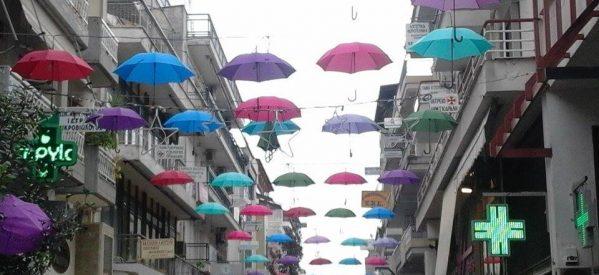 Ένας… δρόμος με ομπρέλες στα Τρίκαλα