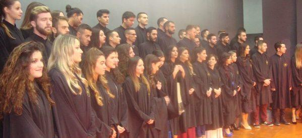 Ορκωμοσία για 58 αποφοίτους του ΤΕΦΑΑ Τρικάλων