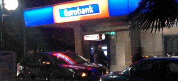 Kαβάλα πάει στην τράπεζα ….