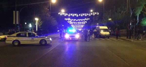 Τρομοκρατική επίθεση στη γαλλική πρεσβεία – Τραυματίστηκε αστυνομικός