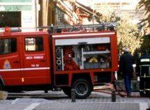 Έκρηξη σε αποστακτήριο στην Λάρισα – Στο νοσοκομείο 8 άτομα