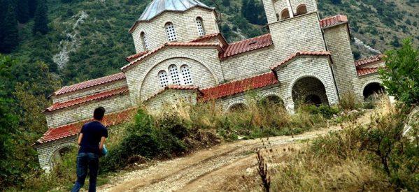 Το «γυρτό»….. χωριό των Τρικάλων