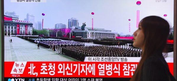 Παίγνια πολέμου στην κορεατική χερσόνησο