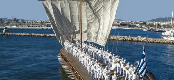Mουσική παράσταση  από τη Μπάντα του Πολεμικού Ναυτικού