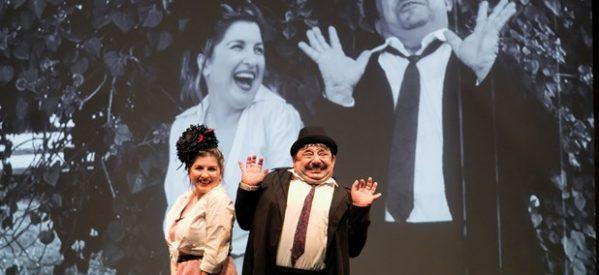 Πρόγραμμα και εκδηλώσεις για όλους από Δημοτικό Θέατρο – Δημοτικό Κινηματογράφο