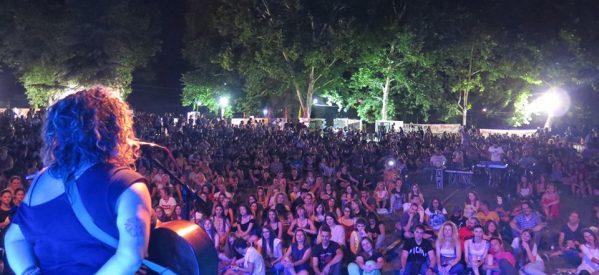«Πατρίδα μας όλη η Γη» –  6οΑντιρατσιστικό Φεστιβάλ Τρικάλων