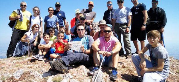 Ολοκληρώθηκε με μεγάλη επιτυχία το Koziakas Mountain Challenge !