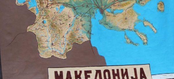 Τα Σκόπια έφτιαξαν χάρτη μέχρι τα Τρίκαλα