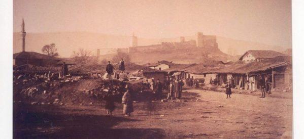 Τρίκαλα 1883