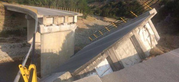 Δεν πέφτουν μόνο στα Τρίκαλα γέφυρες….. – Κατέρρευσε γέφυρα, 10 μόλις ετών, στη Ξάνθη