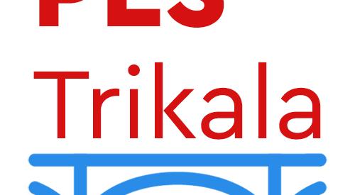 Ίδρυση Ομάδας Ακτιβιστών στα Τρίκαλα
