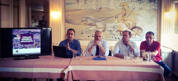 Ανοιχτή ομιλία του Γιάννη Ραγκούση στα Τρίκαλα
