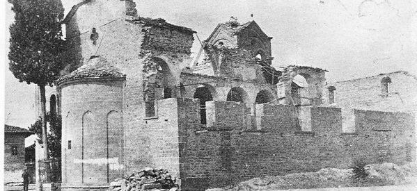 Τρίκαλα – O βομβαρδισμός του Ι.Ν. Αγίου Νικολάου από τα Γερμανικά Στούκας